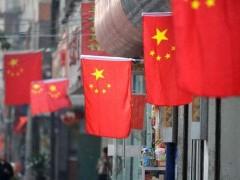 创新发展新态势   引领中国经济脱胎换骨